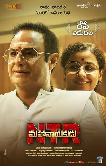 N.T.R: Mahanayakudu Poster
