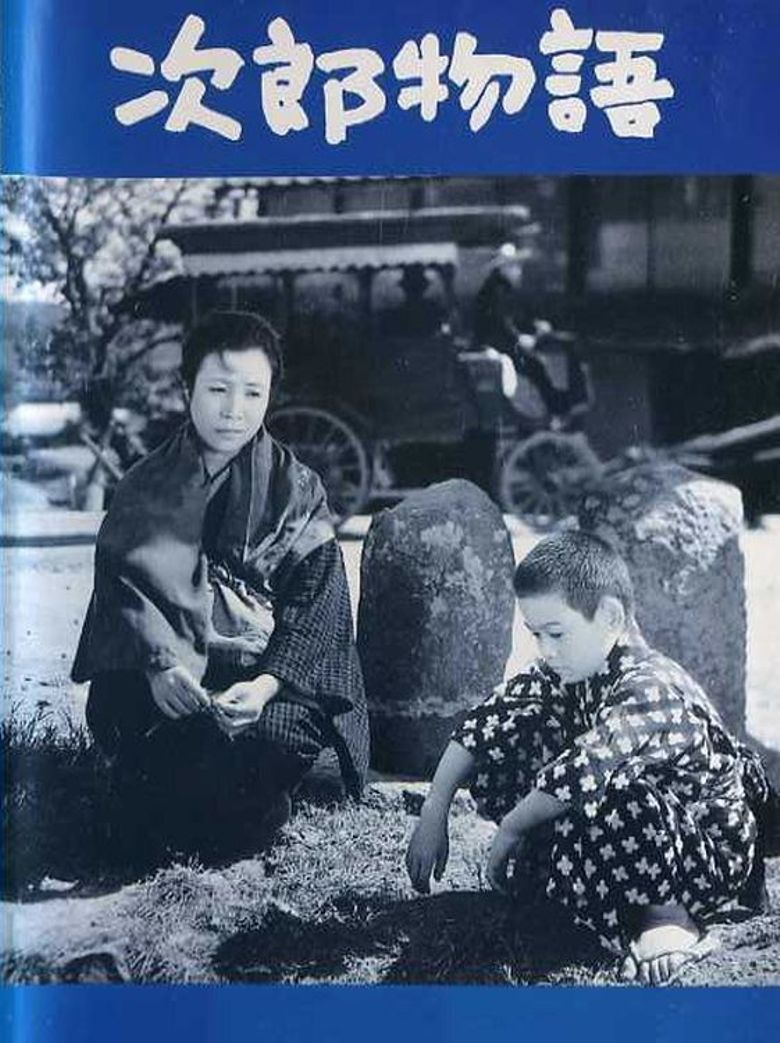 The Story of Jiro Poster