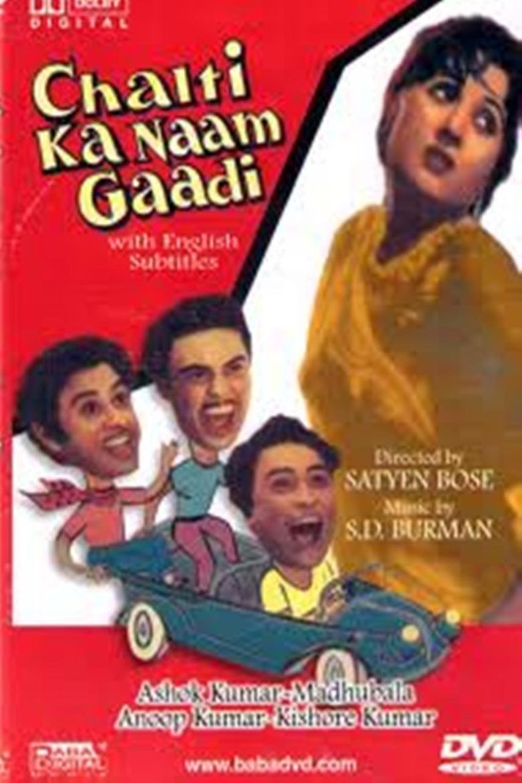 Chalti Ka Naam Gaadi Poster