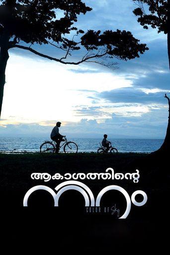 Akashathinte Niram Poster