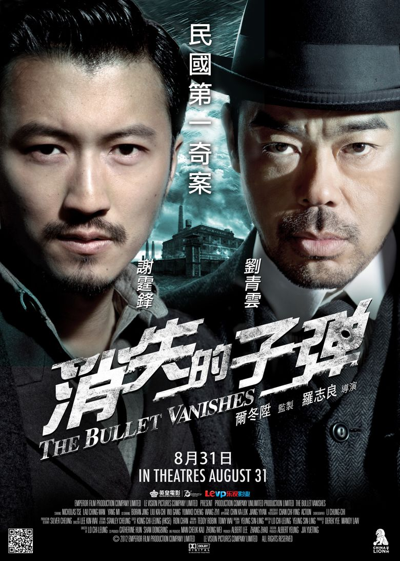 The Bullet Vanishes Poster