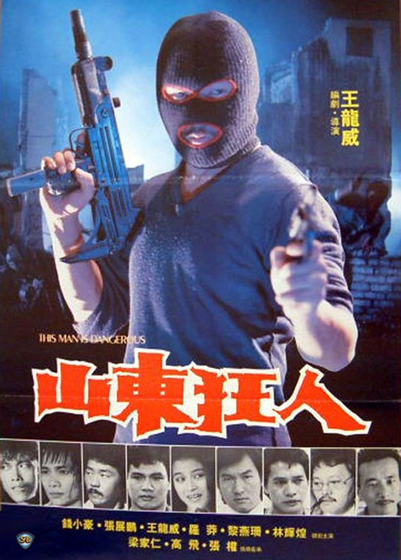 This Man Is Dangerous Poster