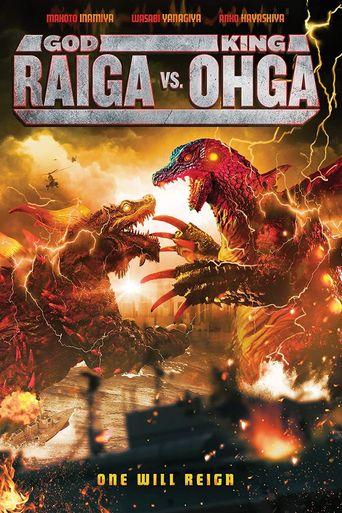 Deep Sea Monster Raiga vs. Lava Beast Ohga Poster