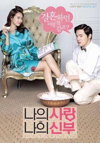 My Love, My Bride Poster