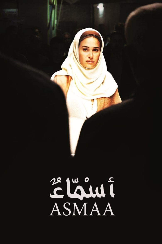 Asmaa Poster