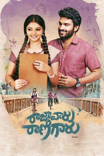 Raja Vaaru Rani Gaaru Poster