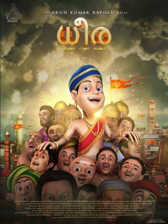 Dhira Poster