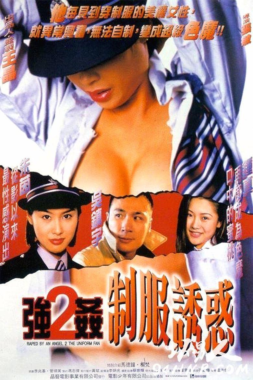 Raped by an Angel 2: The Uniform Fan Poster