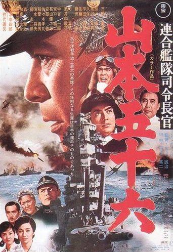 Admiral Yamamoto Poster