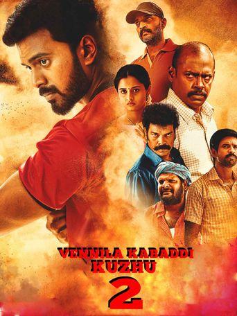 Vennila Kabaddi Kuzhu 2 Poster
