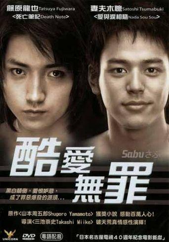 Sabu Poster