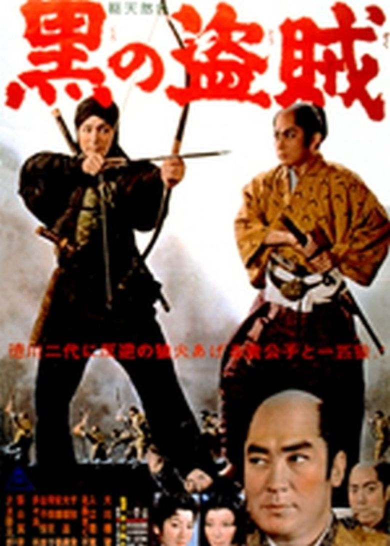 Black Thief Poster