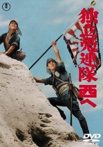 Westward Desperado Poster