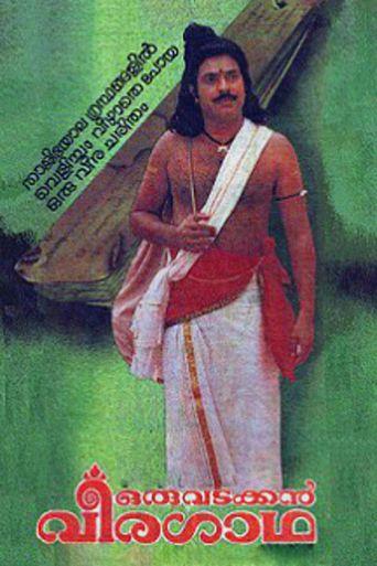 Oru Vadakkan Veeragatha Poster