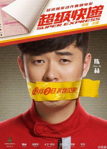Super Express Poster