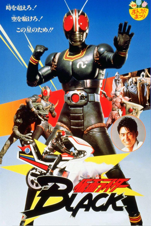 Kamen Rider Black: Hurry to Onigashima Poster