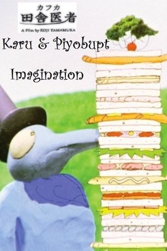 Karo and Piyobupt: Imagination Poster