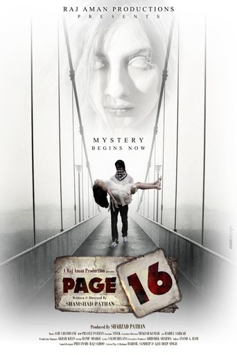 Page 16 Poster