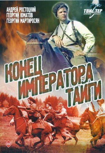 Konets Imperatora Taygi Poster