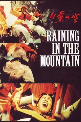 Raining in the Mountain Poster