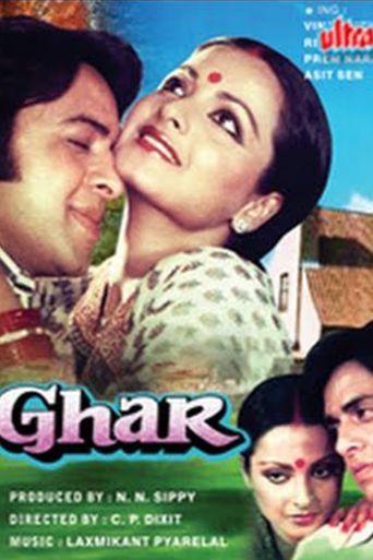 Ghar Poster