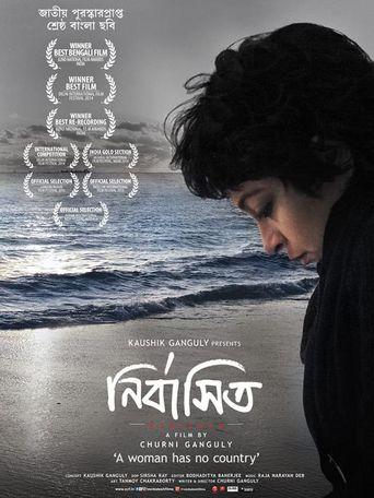 Nirbashito Poster