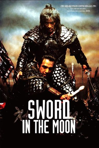 Sword in the Moon Poster
