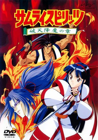 Samurai Shodown: The Motion Picture Poster