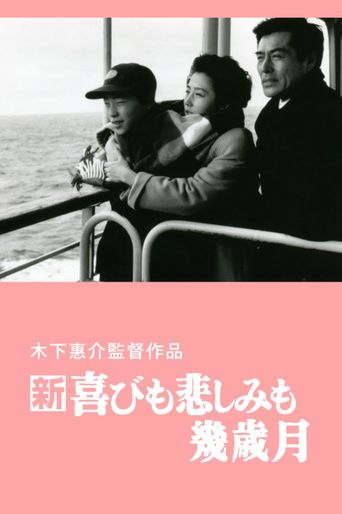 Big Joys, Small Sorrows Poster