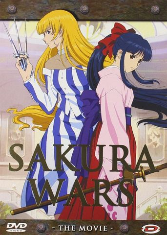 Sakura Wars: The Movie Poster