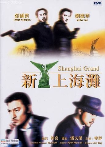 Watch Shanghai Grand