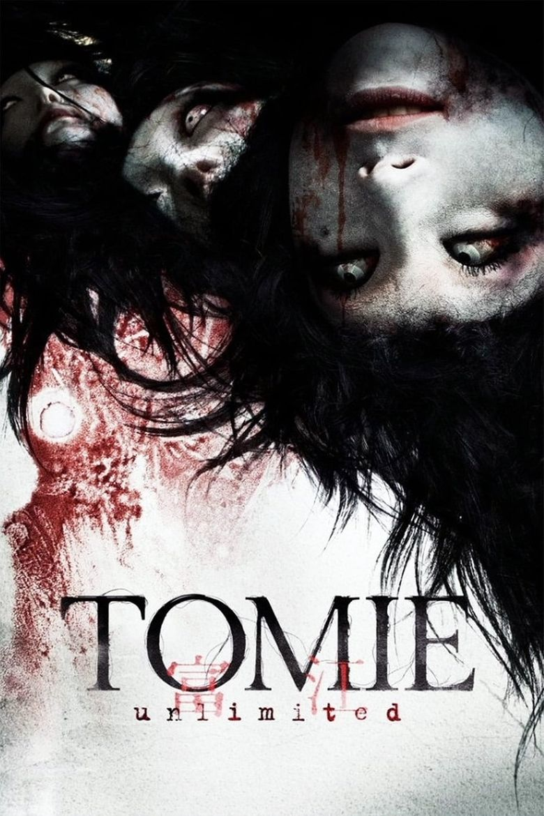 Tomie: Unlimited Poster
