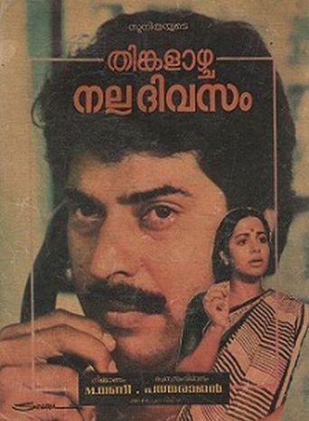Thinkalazhcha Nalla Divasam Poster