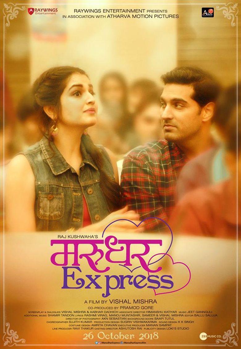 Marudhar Express Poster