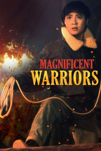 Magnificent Warriors Poster