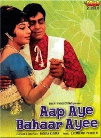 Aap Aye Bahaar Ayee Poster