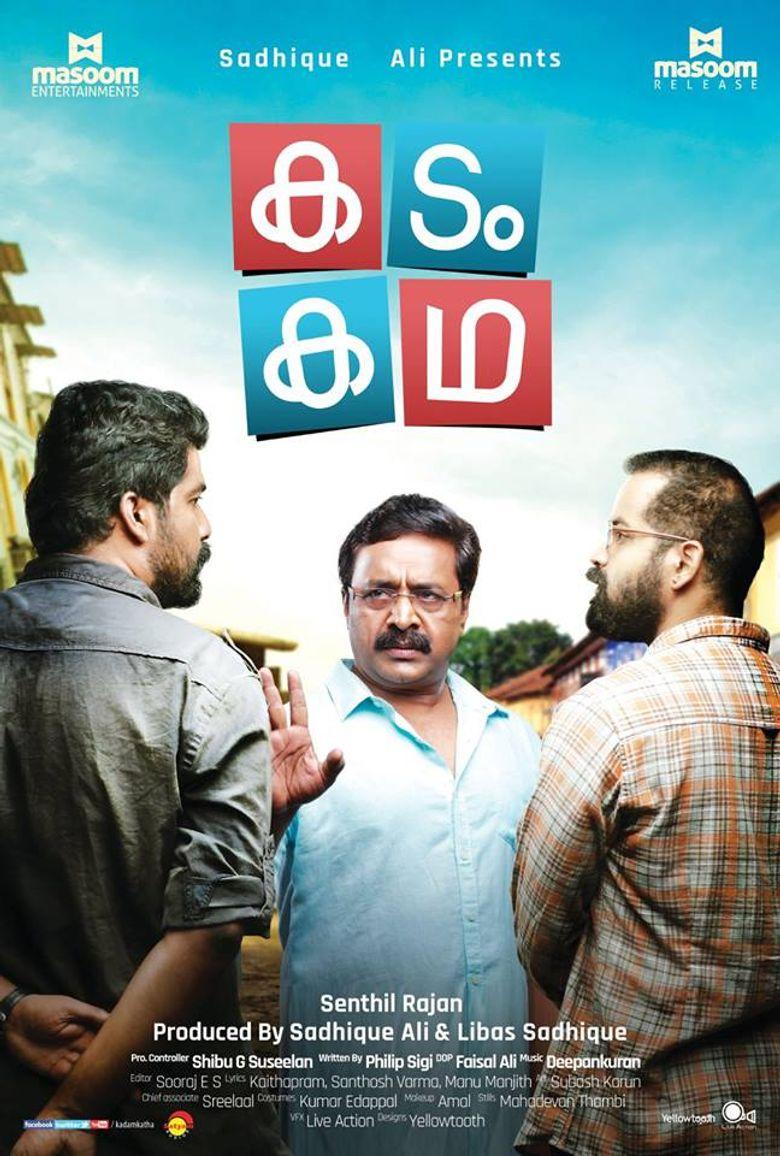 Kadam Kadha Poster