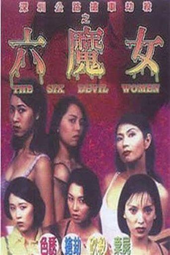 The Six Devil Women Poster