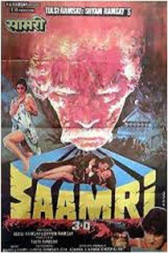 3D Saamri Poster