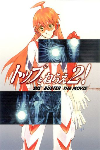 Aim for the Top 2! Diebuster Poster