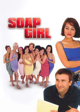 Soap Girl Poster