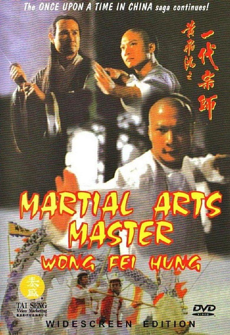 Martial Arts Master Wong Fei Hung Poster