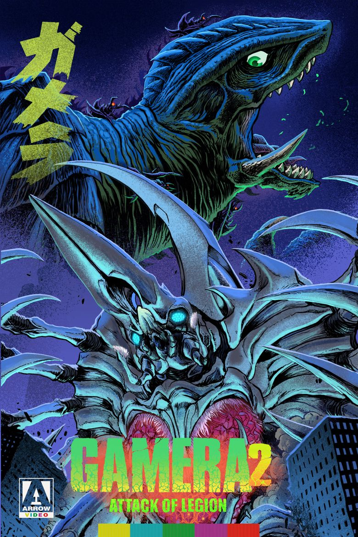 Gamera 2: Attack of the Legion Poster