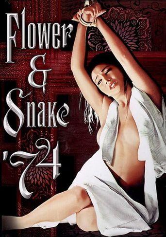 Flower and Snake Poster