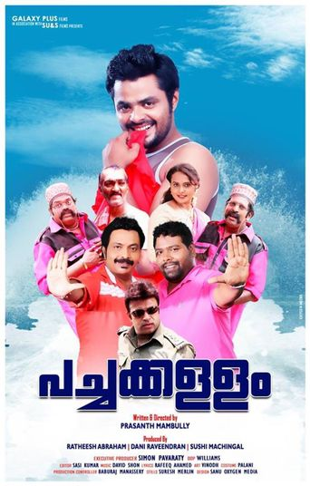 Pachakallam Poster