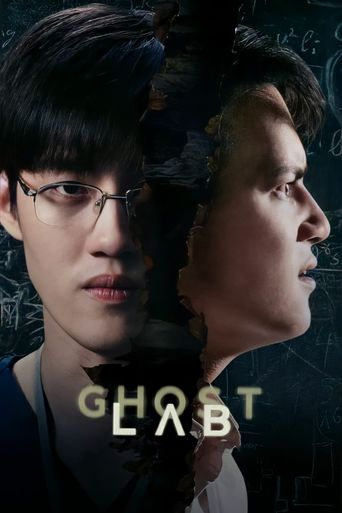 Ghost Lab Poster
