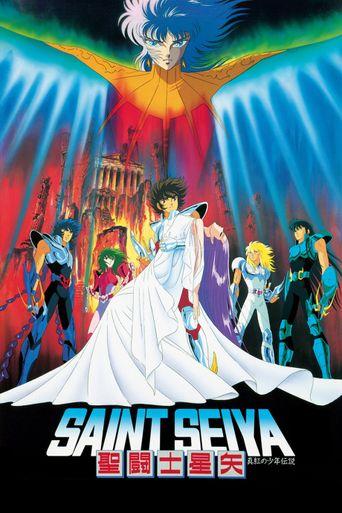 Saint Seiya: Legend of Crimson Youth Poster