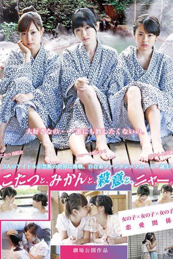 KOTATSU,ORANGE, AND MEOW! Poster