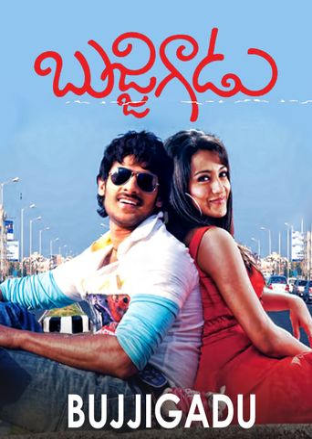 Bujjigadu Poster