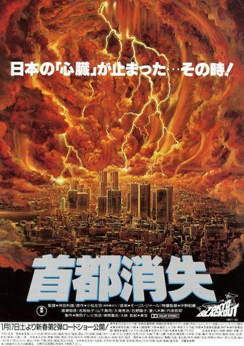 Tokyo Blackout Poster